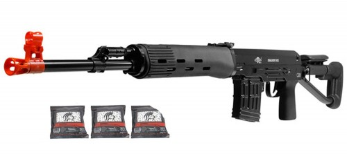 400 FPS Dragunov SVD-S Airsoft Sniper Rifle